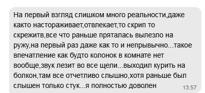 отзыв электростатическая акустика СТАТИК ЗМ напольные