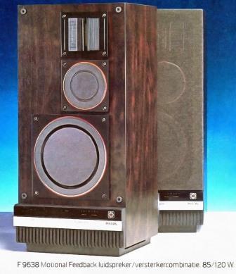 акустика Philips F9638