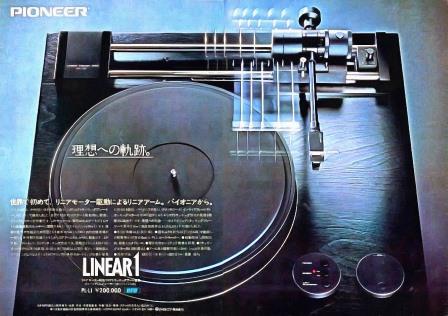 Pioneer PL L1