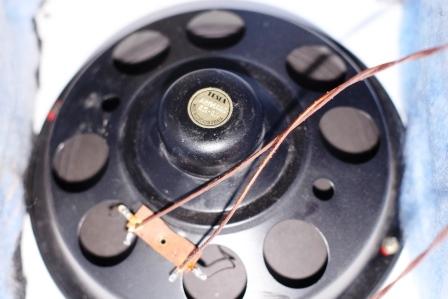 динамик Tesla AR06808
