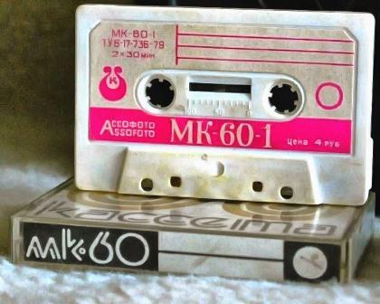 кассета МК 60