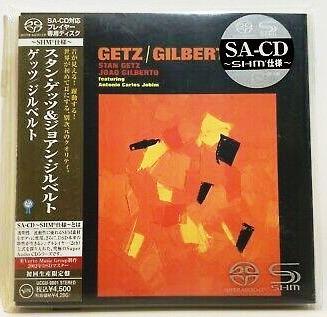 Stan Getz & Joao Gilberto - Getz и Gilberto SACD