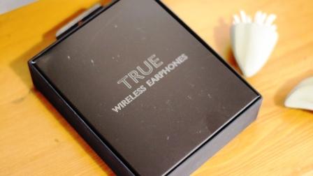 Наушники Xiaomi AirDots Pro 2 коробок