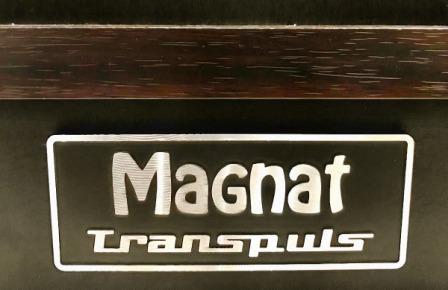 Magnat Transpuls 1500 логотиип