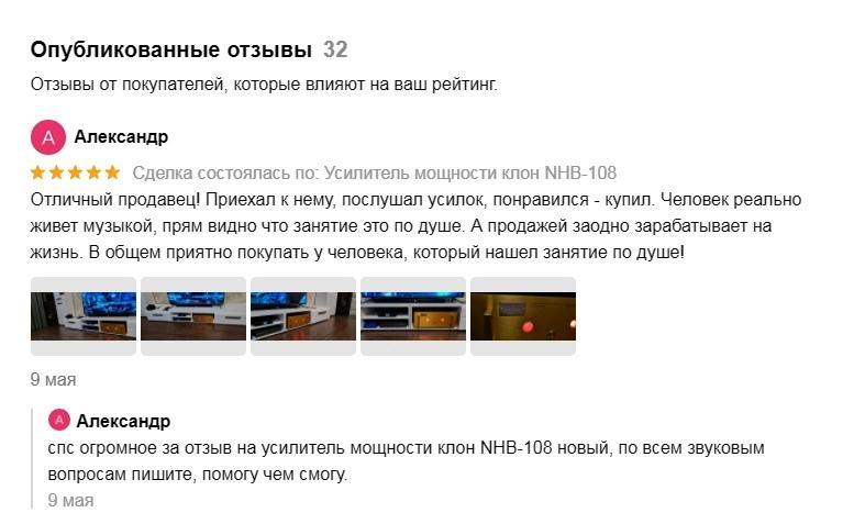 Клон DartZeel NHB-108 отзыв