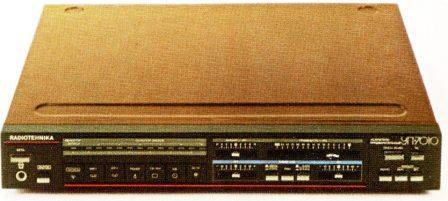 Радиотехника УП 7010