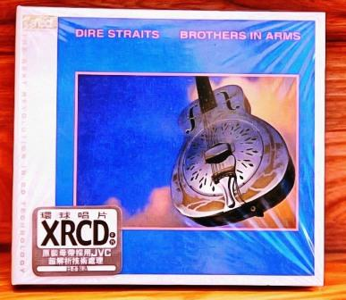 Dire Strates - Brithers In Arms JVC XRCD
