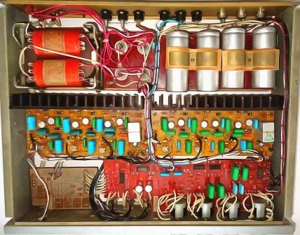 Электроника У-104 С внутри