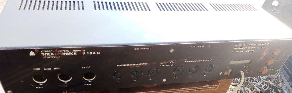 Электроника У-104-стерео сзади