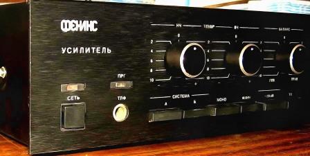 феникс-50у008с обзор