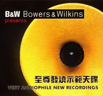 B&W presents Very Audiophile New Recordings