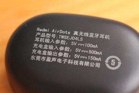 Xiaomi Redmi AirDots чехол