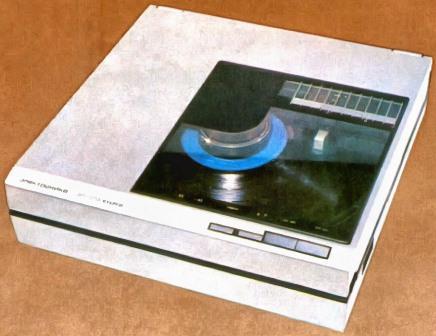 Электроника ЭП-019С