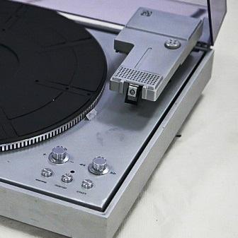 Электроника ЭП-050