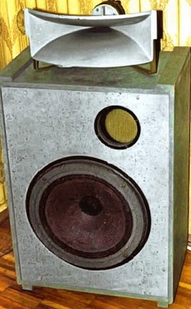 30А-230 акустика Кинап