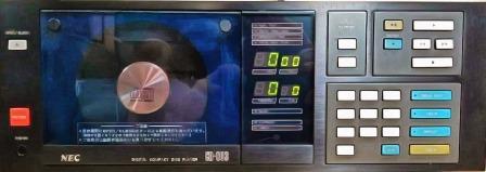 NEC CD-803 отзывы