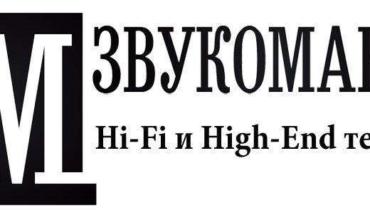 logo Звукомания