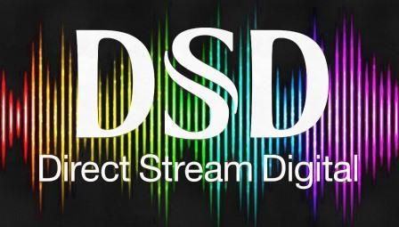 Где можно купить DSD музыку