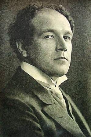 композитор Метнер