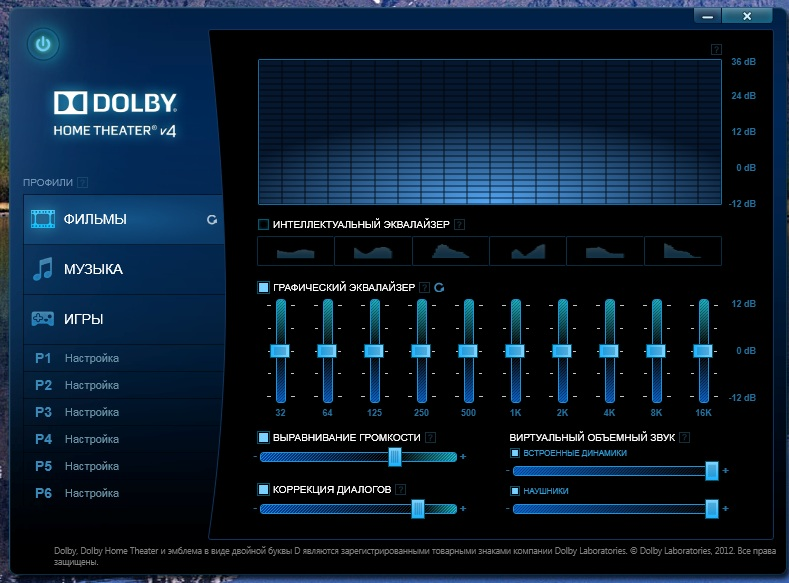 Dolby HOME THEATER v4 ASUS